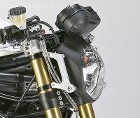 Scheinwerfer MT03